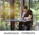 serious samart arab muslim man... | Shutterstock . vector #715482241