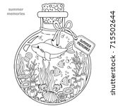 autumn coloring page for adults....   Shutterstock . vector #715502644