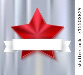 red shining five pointed star... | Shutterstock . vector #715503829