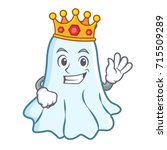king cute ghost character... | Shutterstock .eps vector #715509289
