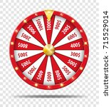 red wheel isolated on... | Shutterstock .eps vector #715529014