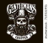 gentlemen rider logo | Shutterstock .eps vector #715531951