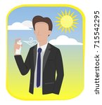 man in formal suit are spraying ... | Shutterstock .eps vector #715542295