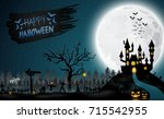 vector illustration of scary... | Shutterstock .eps vector #715542955