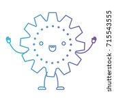 gear icon kawaii caricature... | Shutterstock .eps vector #715543555