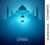 eid mubarak islamic greeting...   Shutterstock .eps vector #715548955