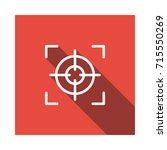 focus icon | Shutterstock .eps vector #715550269