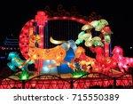 xiamen  china   feb 4  2014 ... | Shutterstock . vector #715550389
