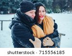 the guy and the girl have a... | Shutterstock . vector #715556185