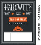 halloween poster design with... | Shutterstock .eps vector #715558009