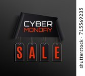cyber monday sale abstract... | Shutterstock .eps vector #715569235