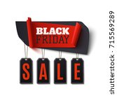 black friday sale  abstract... | Shutterstock .eps vector #715569289