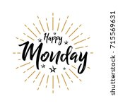 happy monday   fireworks  ... | Shutterstock .eps vector #715569631