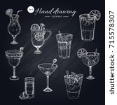cocktails collection of... | Shutterstock .eps vector #715578307