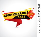 stock clearance banner  50  off ... | Shutterstock .eps vector #715582747