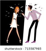 argue. family problem....   Shutterstock .eps vector #715587985