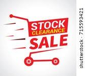stock clearance banner  stock... | Shutterstock .eps vector #715593421