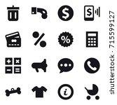 shopping icon set | Shutterstock .eps vector #715599127