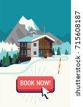winter holidays vacation...   Shutterstock .eps vector #715608187