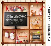 christmas greeting card with... | Shutterstock . vector #715628539