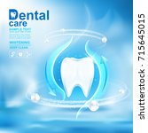 dental care tooth icon vector... | Shutterstock .eps vector #715645015