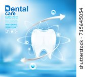 dental care tooth icon vector... | Shutterstock .eps vector #715645054
