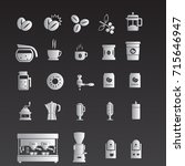 coffee icon set vector  | Shutterstock .eps vector #715646947