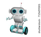 3d animation a white robot on... | Shutterstock . vector #715659301