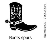 cowgirl boot spurs icon. simple ...   Shutterstock .eps vector #715661584