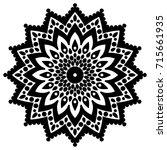 Circular Ornament Black And...