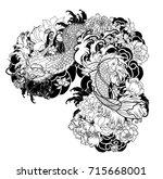 hand drawn dragon and koi fish... | Shutterstock .eps vector #715668001