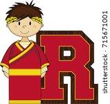 r is for roman   cute cartoon... | Shutterstock .eps vector #715671001