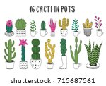 big collection of cactus in pots | Shutterstock .eps vector #715687561