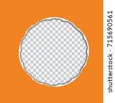 vector realistic illustration... | Shutterstock .eps vector #715690561