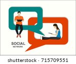 speech bubbles for comment anf...   Shutterstock .eps vector #715709551