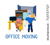 moving service guy with... | Shutterstock .eps vector #715737727