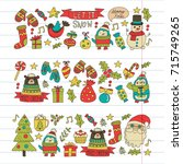 christmas xmas new year vector... | Shutterstock .eps vector #715749265