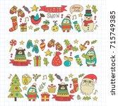 christmas xmas new year vector... | Shutterstock .eps vector #715749385
