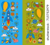 colorful banners vector set of... | Shutterstock .eps vector #715752979