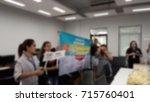 human resource team or hr team... | Shutterstock . vector #715760401
