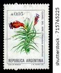 Argentina   Circa 1985  A Stam...