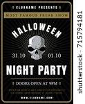 halloween night party poster...   Shutterstock .eps vector #715794181