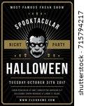 halloween night party poster... | Shutterstock .eps vector #715794217