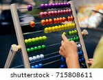 educational colorful wooden... | Shutterstock . vector #715808611