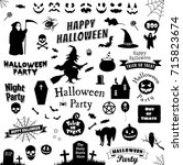 set of halloween labels and... | Shutterstock . vector #715823674