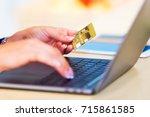e business  online shopping and ... | Shutterstock . vector #715861585