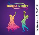 creative graba night  dandiya... | Shutterstock .eps vector #715868911