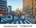 tokyo  japan june 28   2017 ... | Shutterstock . vector #715869199
