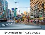 tokyo  japan june 28   2017 ... | Shutterstock . vector #715869211