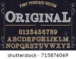 script handcrafted vector...   Shutterstock .eps vector #715876069